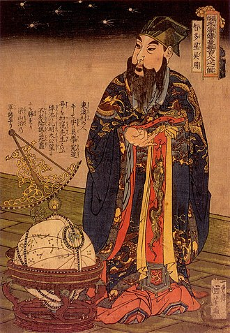 Armillary sphere - Portrait of Chitasei Go Yō (Wu Yong), by Japanese artist Utagawa Kuniyoshi (1798–1861)