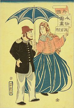 Utagawa Yoshitora (1860) English Couple (crop).jpg