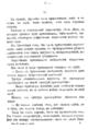 V.M. Doroshevich-Collection of Works. Volume IX. Court Essays-17.png
