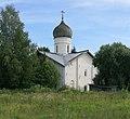 VNovgorod ChurchInArkazhi VN214.jpg