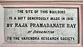 Varendra Research Museum (30).jpg