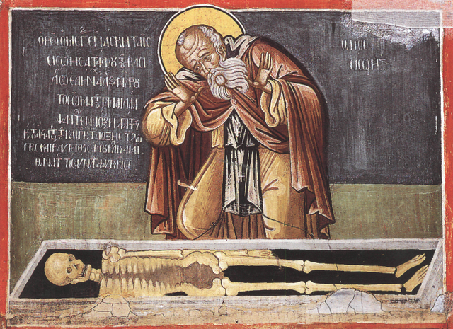 Авва Сисой перед гробницей Александра Македонского (фреска монастыря Варлаама, Метеоры). Изображение сопровождает надпись: «…к чему вся эта слава, богатство, великолепие, которого безвозвратно лишается человек со смертию, а бессмертная, но истерзанная несовершенством душа, словно заключённая в темницу своего бренного тела, так и не обретёт для себя покоя, ибо не радел человек о воспитании её, не упражнял в молитве, богомыслии, не закалял в лишениях и скорбях. О, смерть, кому возможно избежать тебя!»