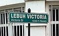 Victoria St, George Town, Penang.jpg