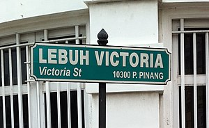 Victoria St, George Town, Penang