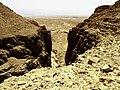 View from Atop Tamar Creek towards the Dead Sea מבט מראש נחל תמר לעבר ים המלח - panoramio.jpg
