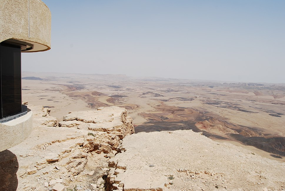 View of the Ramon Crater from Mitzpe Ramon Visitors Center