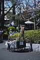 Views in April 2019 around the Buddhist temple Sensō-ji in Asakusa, Tokyo, Japan 20.jpg