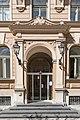 Villach Perau 10.-Oktober-Straße 20 ehem. Direktion ÖBB Ost-Portal 07092015 7162.jpg