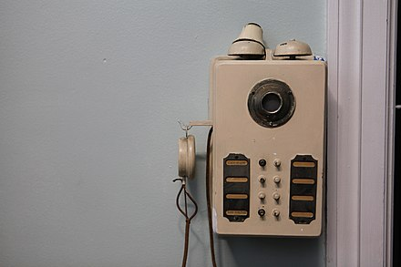 "An example of another ""archived"" item Vintage wall intercom at Internet Archive.jpg"
