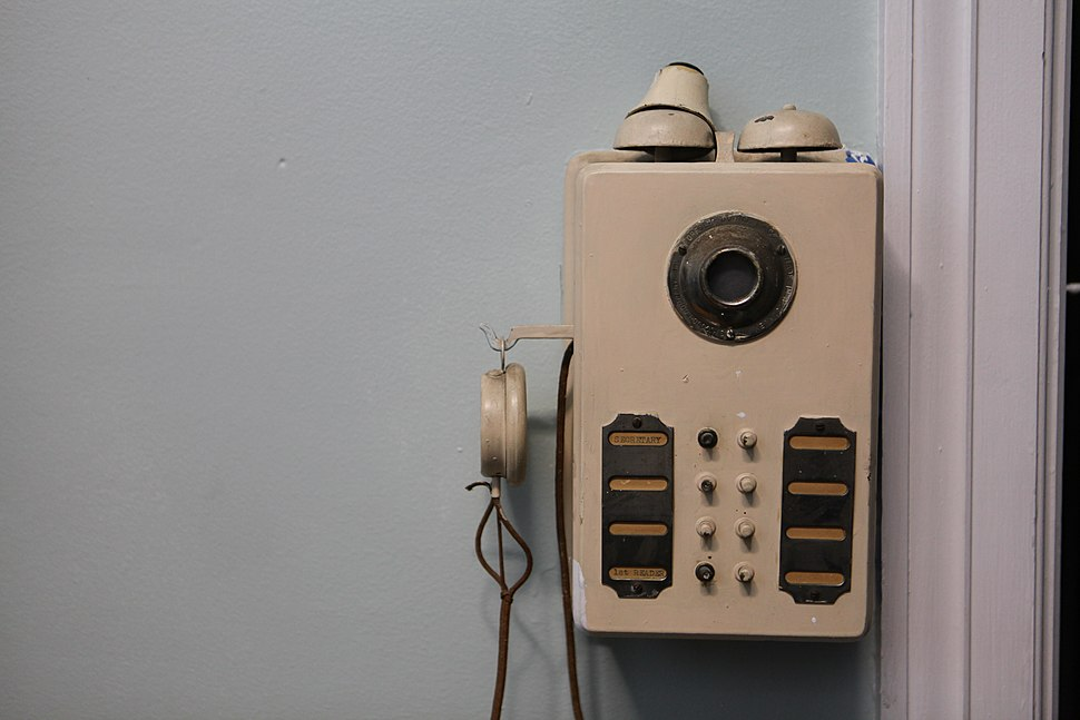 Vintage wall intercom at Internet Archive