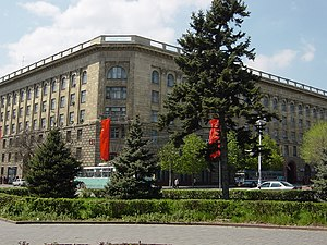 Volgograd State Medical University - Image: Volgograd State Medical University