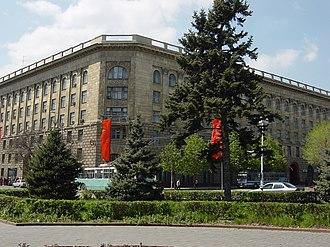 Volgograd State Medical University - Image: Volgograd State Medical University