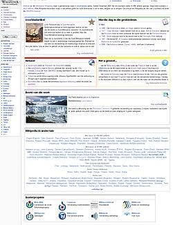 Voorblad Afrikaanse Wikipedia.jpg