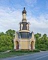 Vyatka-Kirov asv2019-05 img28 StMichael Chapel.jpg