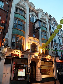 WILLY CLARKSON - Wong Kei - 41-43 Wardour Street Soho London W1D 6PY.jpg