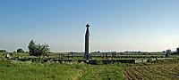 WW I, Military cemetery No. 258 Biskupice Radłowskie, Municipality Radłów, Tarnów County, Lesser Poland Voivodeship, Poland.jpg
