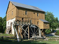 Wade's Mill, Raphine, Virginia.JPG