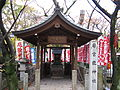 Wakamiya-hachimansha wakamiya ryujinsha.jpg