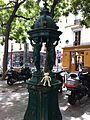 Wallace Brunnen - Rue des Trois Bornes.jpeg