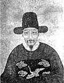 Wang Shizhen.jpg