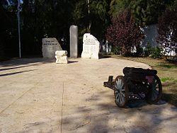 אנדרטה בכפר סירקין לנופלים במערכות ישראל
