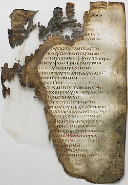 Washington Manuscript II - The Psalms (Codex Washingtonensis).jpg