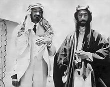 Weizmann and Faisal