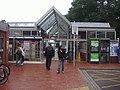 Weybridge railway station in 2008.jpg