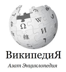 Wikipedia-logo-v2-crh-cyrl