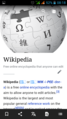 Wikipedia Android App Wikipedia page.png