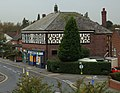 Willington Co-Op - geograph.org.uk - 280493.jpg