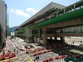 Wong Chuk Hang Station in May 2016.jpg