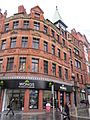 Wongs Jewellers, Liverpool - IMG 2365.JPG