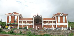 World Konkani Centre.jpg