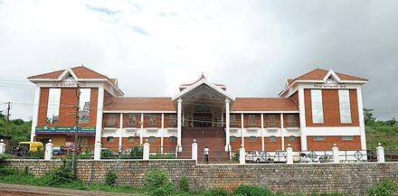 World Konkani Centre, Mangalore World Konkani Centre.jpg