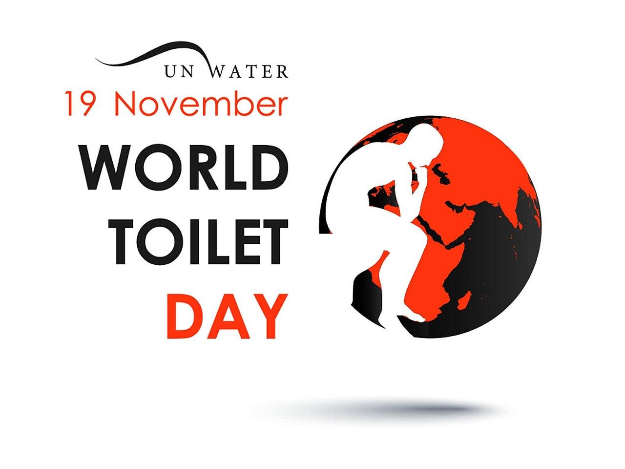World Toilet Day (WTD) logo.jpg