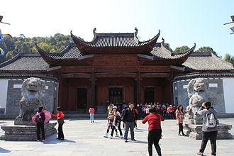 Xiao (surname) - The Xiao–Jiang Ancestral Hall in Jiangwan, Wuyuan