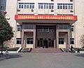 Xiaogan University 02.jpg