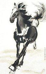 Tipico ritratto di cavallo di Xu Beihong
