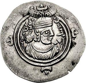 Khosrow III - Image: Xusrav III Coin Historyof Iran