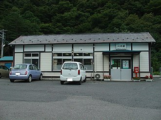 Kawauchi Station (Iwate) - Kawauchi Station in September 2007