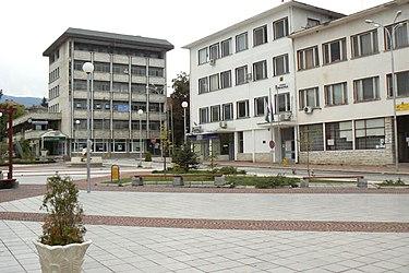 Ябланица-Болгария.jpg