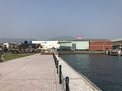 Yamato Museum and YOU ME Town Kure from Yamato Wharf.jpg