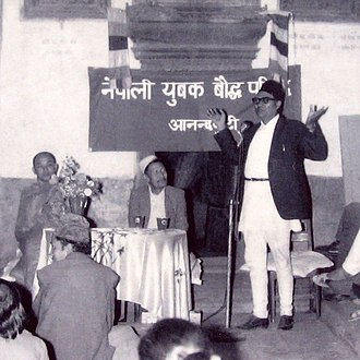 Dharma Ratna Yami - Yami speaking at a meeting of the Nepali Young Buddhist Council in Kathmandu in 1965.
