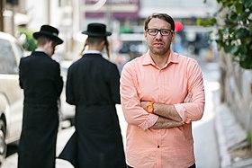 Yehuda Schlesinger.jpg