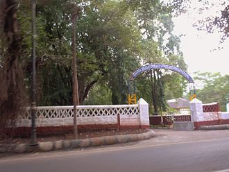 Yerawada Central Jail - Entrance to Yerwada jail campus