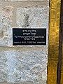 Yeshivat Kol Yehuda.jpg
