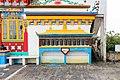 Yiga Choeling Monastery, Ghum 03.jpg