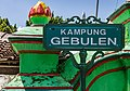 Yogyakarta Indonesia Kg-Gebulen-01.jpg