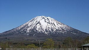 Mount Yōtei - Mount Yōtei from Hirafu (May 20, 2005)